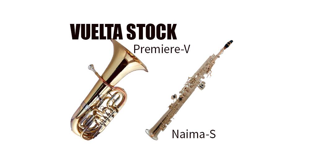 Bombardino Premiere V y Saxofón Soprano Naima S Ya han llegado!